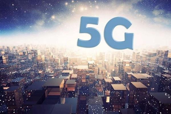 全球5G标准即将敲定 中国商用进度世界第一