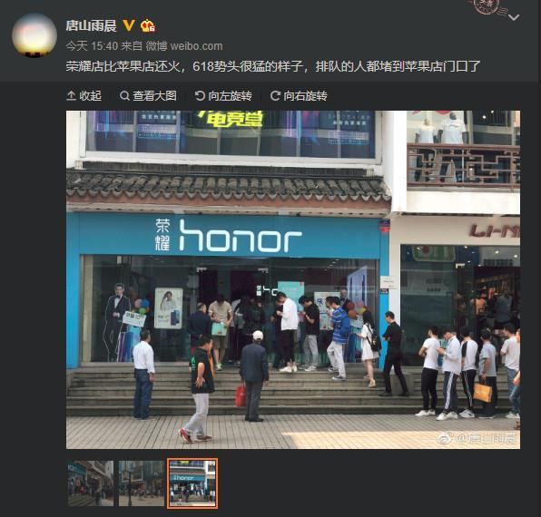 荣耀618线下店购机火爆 排队人群竟堵到了苹果店门口
