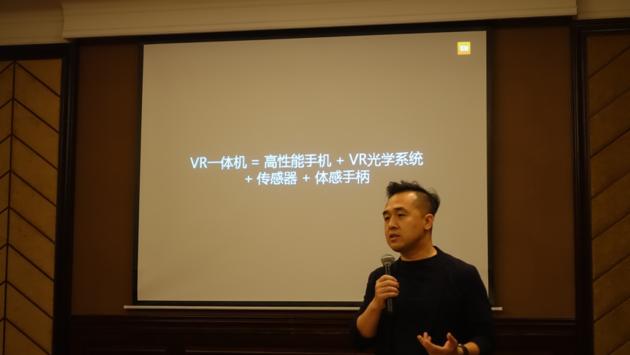 除了首发4分钟售罄,小米VR一体机还有那些秘密?