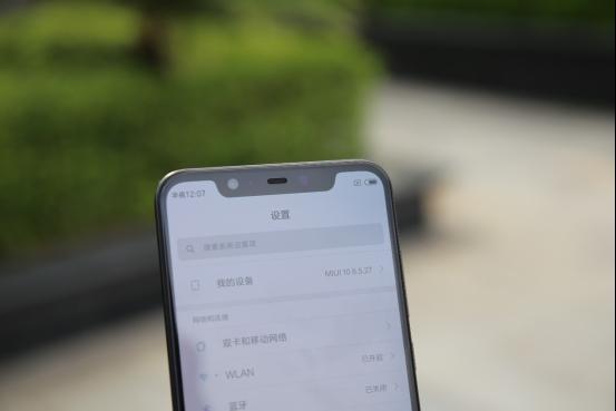 2018最强安卓旗舰!小米8评测:红外人脸识别+双频GPS定位最有人气的网页游戏-玩意儿