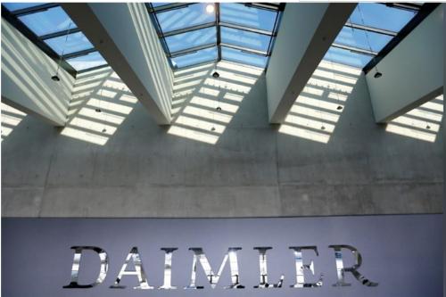 戴姆勒柴油排放丑闻发酵 或将面临37.5亿欧元处罚真省事娱乐-玩意儿