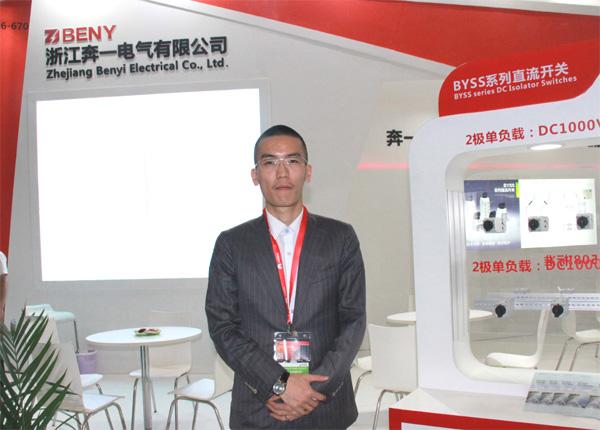 奔一电气副总经理王俊丹:今年下半年光伏市场增速将放缓-玩意儿