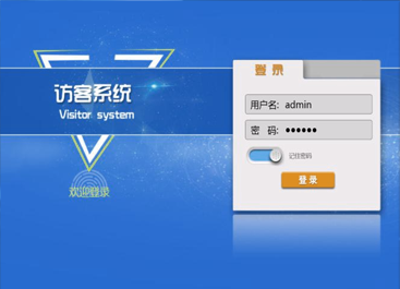 航天华拓智慧安防产品大揭秘12bet71966澳门永利平台-玩意儿
