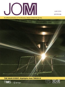 CMI开发出更便宜的3D打印磁体球星谢羽
