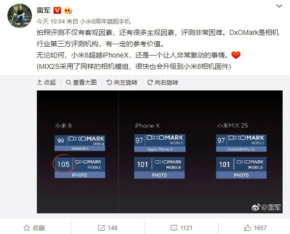 雷军:小米8拍照超越iPhone X非常激动nba直播吧火箭今日-玩意儿