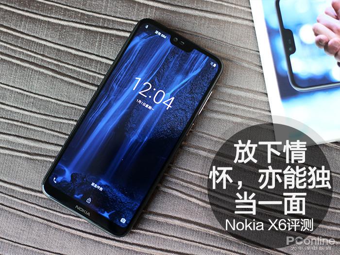 Nokia X6评测:放下情怀,亦能独当一面-玩意儿