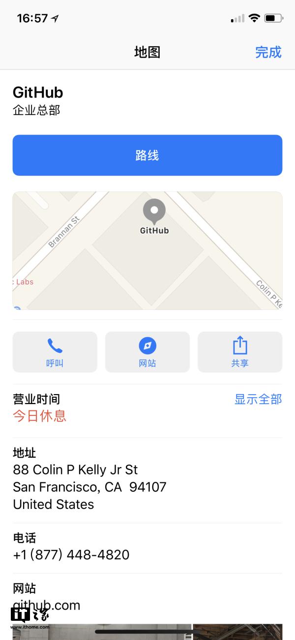 彭博消息:微软收购Github-玩意儿