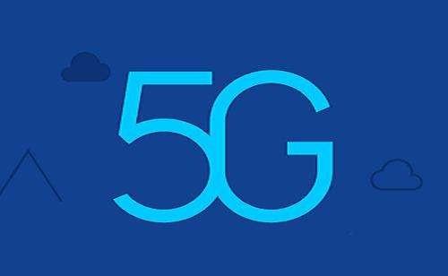华为在巴林举办5G研讨会竞网-玩意儿