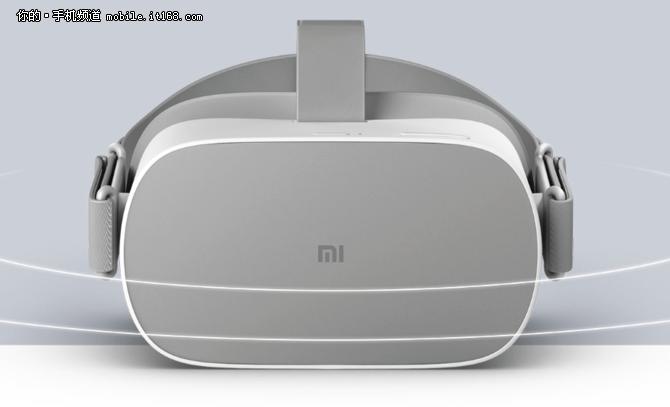 市面最强VR一体机 小米VR一体机背后的故事猎鱼高手游戏机-玩意儿