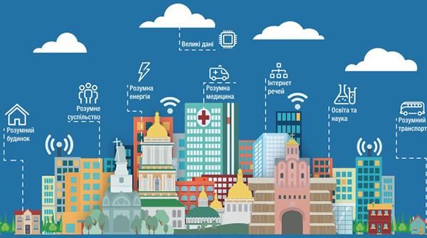 务实高效推进智慧城市建设让数字经济带动全面振兴