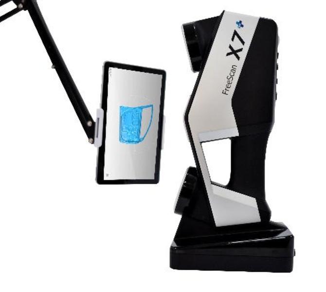 科技感爆棚 天远三维将发布激光手持三维扫描仪新品