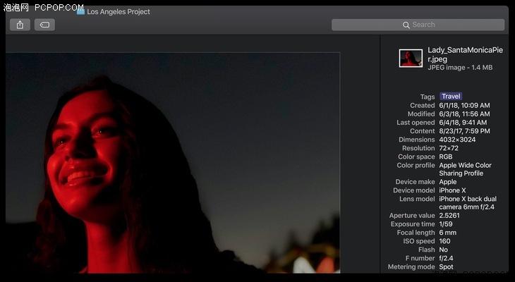 WWDC开发者大会全新元素汇总街机森林舞会-玩意儿