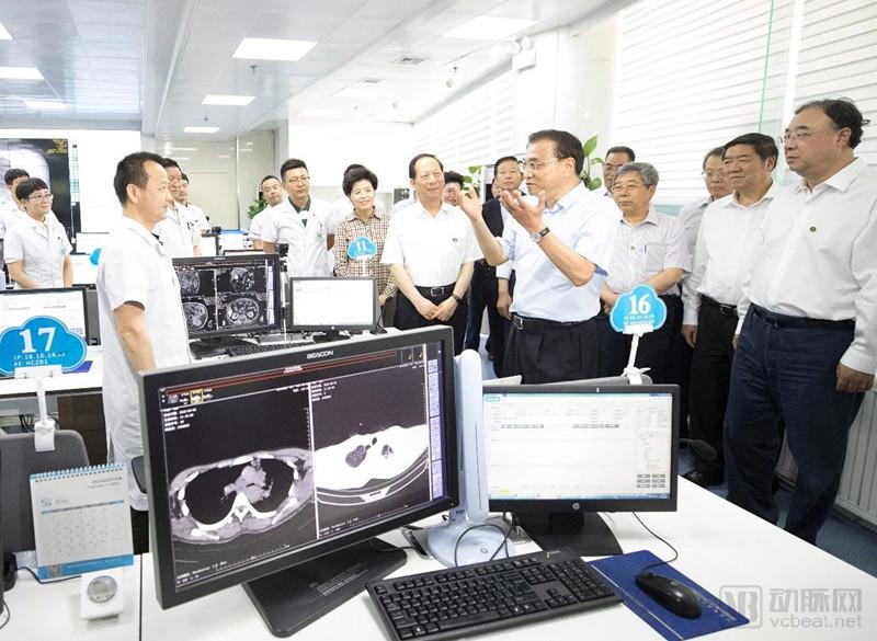 李克强参观银川智慧互联网医院,称银川要打造国家级的互联网+医疗示范区