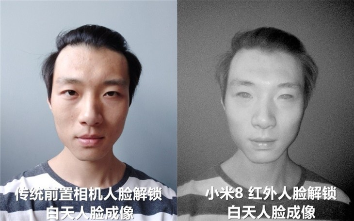 红外人脸解锁,小米8到底比传统面部解锁强在哪?