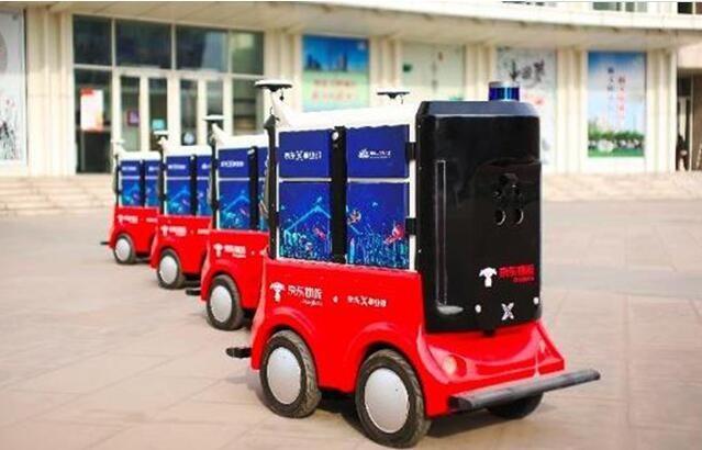 京东启动配送机器人打造智能物流领域