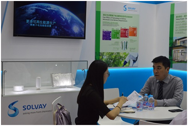 索尔维:以丰富的解决方案助力中国动力电池行业发展