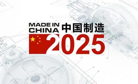 中国制造2025带来行业机遇,激光加工设备企业如何布局?