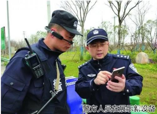 中国领军智能眼镜品牌MAD Gaze 麦风为中国安防打开新篇章