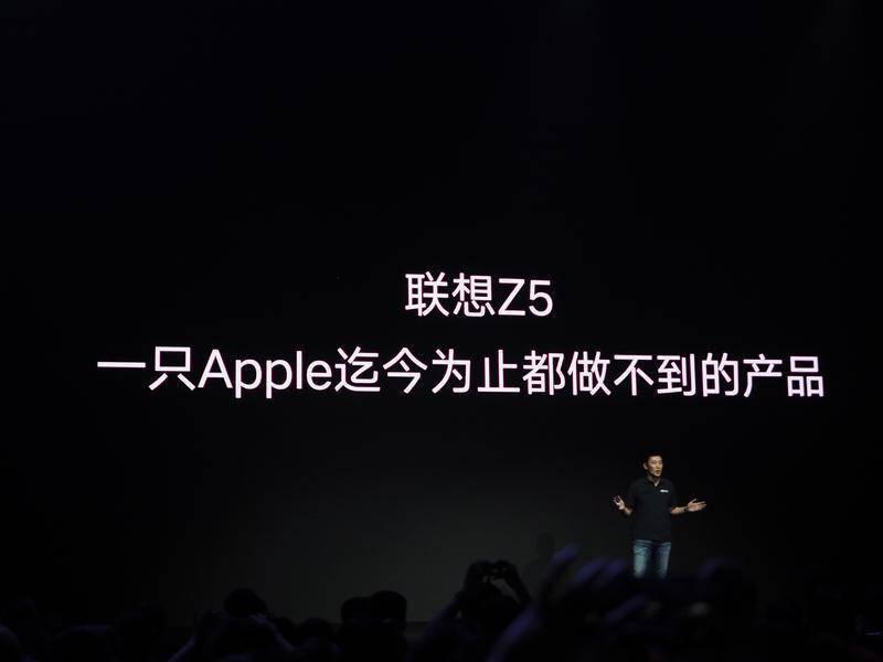 联想Z5产品没问题,宣传很有问题