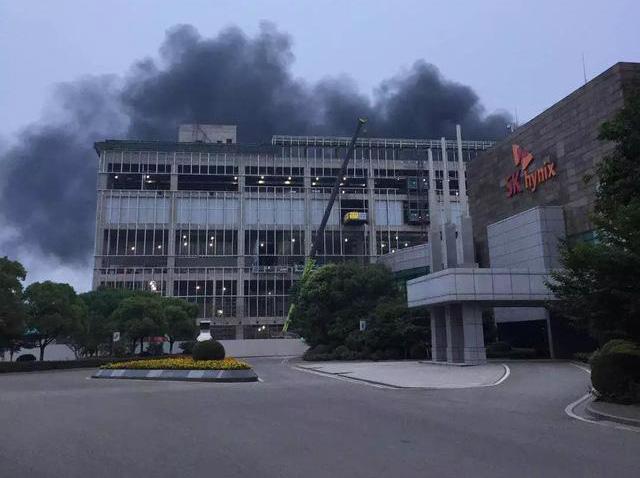 无锡SK海力士工厂突发火灾,DRAM又要涨价了?