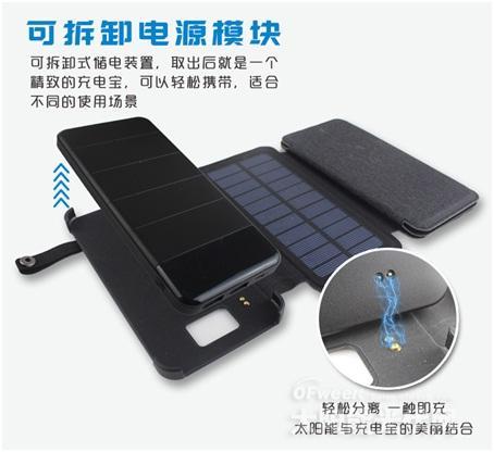 温倍尔首席运营官金山:太阳能随身装备市场空间巨大
