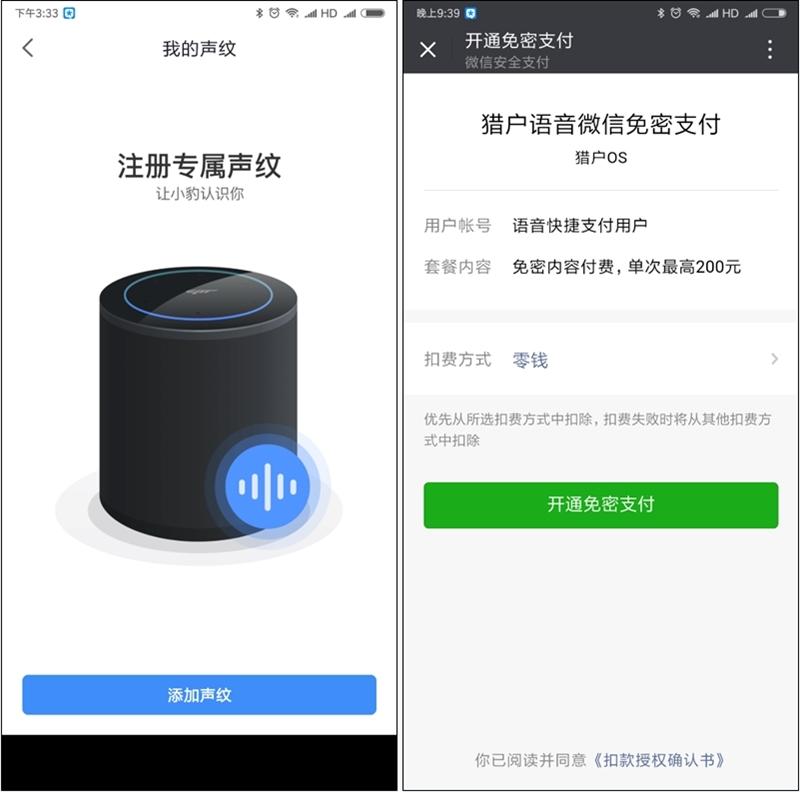 2018智能音箱大横评:最火4款全部到齐!