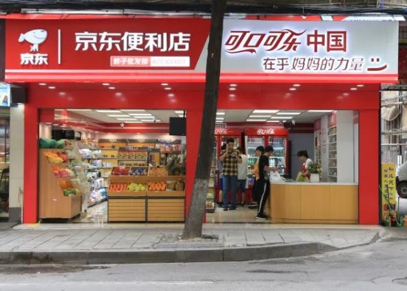 """京东便利店第一台AI智能冰箱:卖可乐""""不收钱"""""""