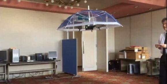 日本推出无人机伞 将推翻手持伞历史