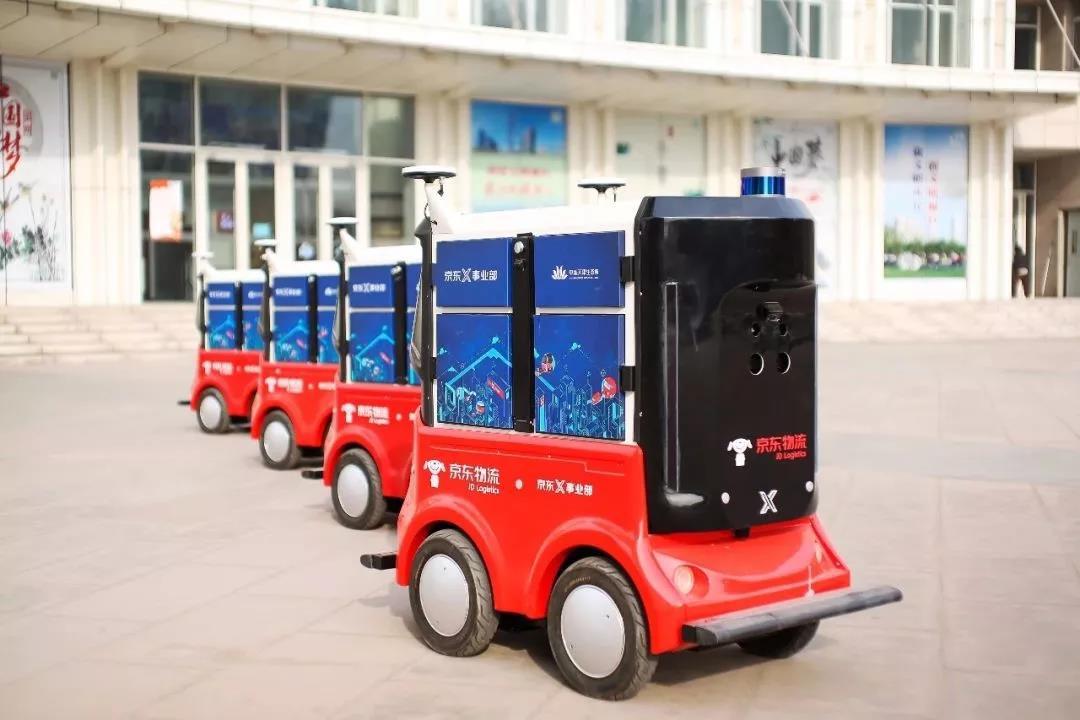 配送机器人将量产 京东新时达迎来战略合作