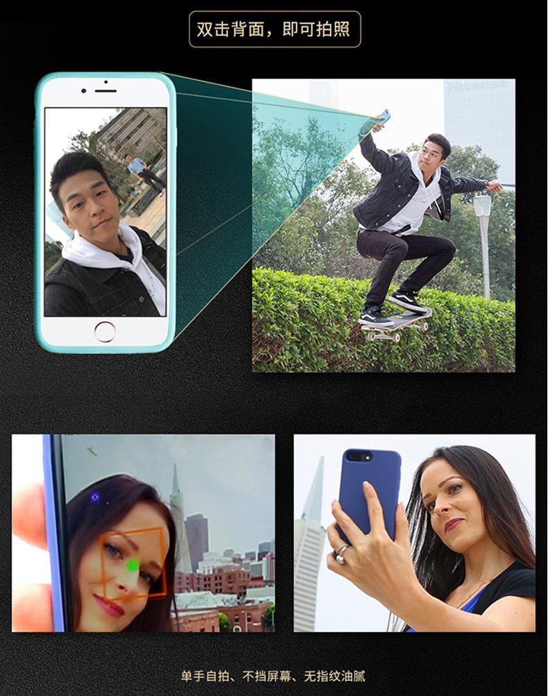 HandyCase四大自定义键位实现手机前后屏同时操作,助你歼敌吃鸡快人一步