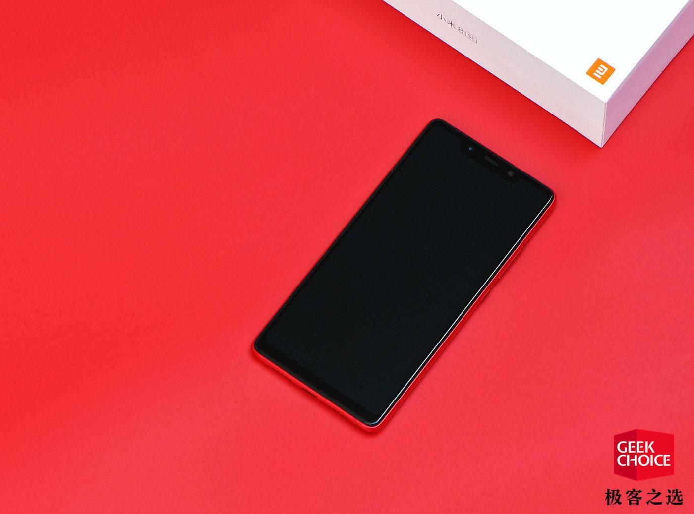 """小米8 SE图赏:一款手小用户可能会很喜欢的""""刘海屏""""手机"""