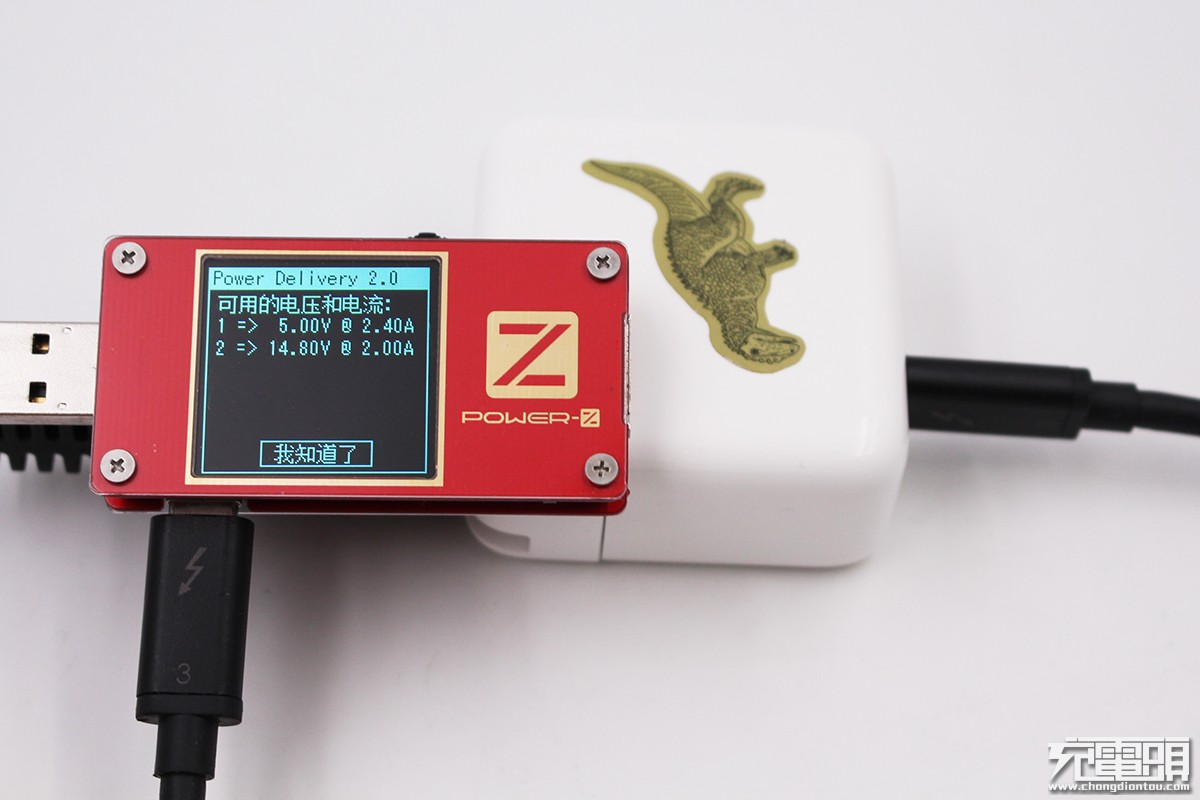 苹果新款30W与原有29W USB-C电源适配器对比评测