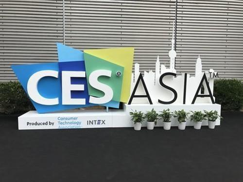 CES Asia2018前瞻:人工智能将成一大亮点