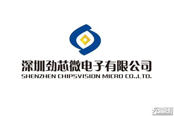 无线充行业芯片方案汇总:11家原厂推出37种热门芯片型号