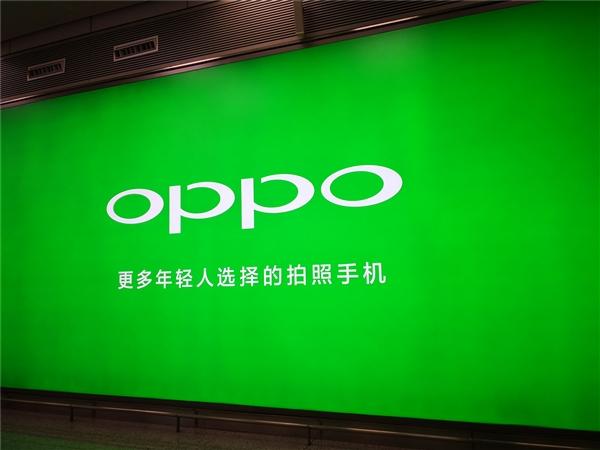 OPPO向三星订购曲面屏:或将使用到新机