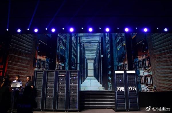 115科技和阿里云完成互联网史上最大数据迁移