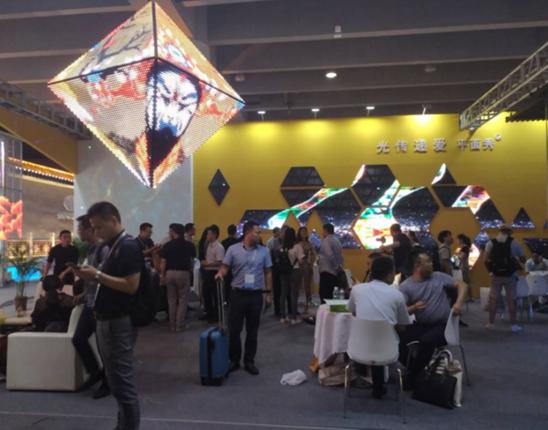 2018年光亚展,一场物联网时代的跨界融合灯光盛宴
