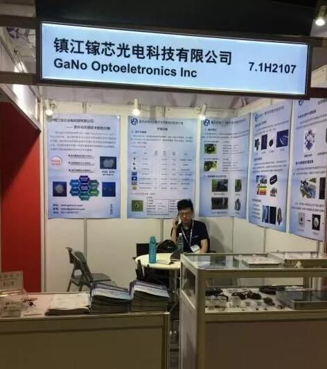聚焦紫外传感器 镓芯光电亮相上海国际水展