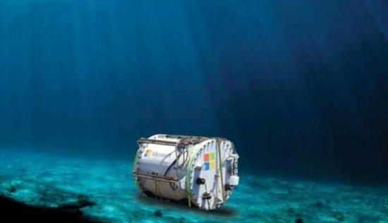 微软部署水下数据中心:未来将世界范围内推行