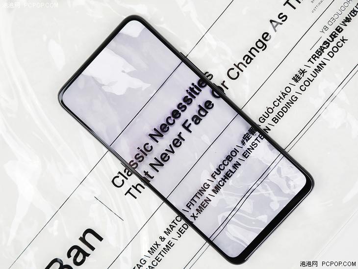 "vivo NEX手机评测:来自未来的""光头强"""