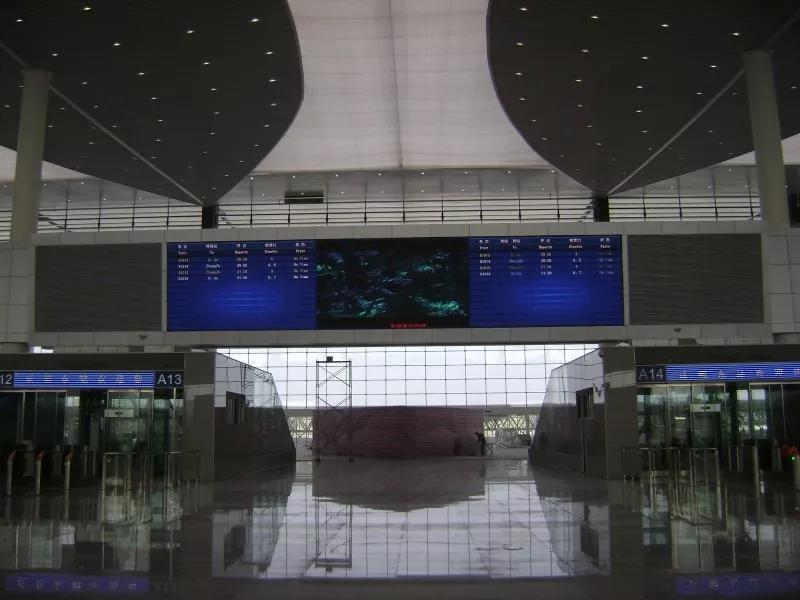 高铁刷新中国速度,三思屏耀大江南北