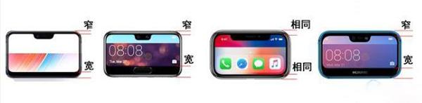 手机的下巴为什么不容易去掉?