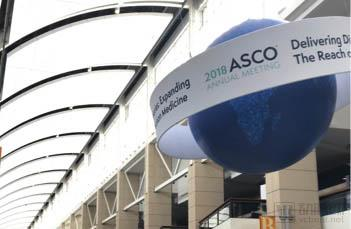 ASCO2018趋势汇总,众多创新疗法展现,肿瘤药将迎来大爆发