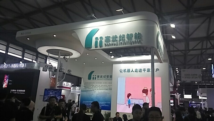 2018上海CES直播丨五大企业竞技 各有千秋