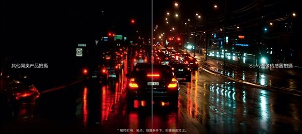 小米米家后视镜行车记录仪发布:支持停车监控