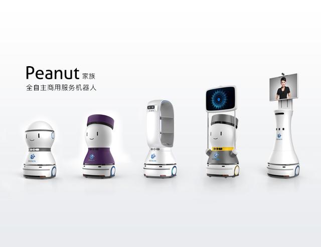 擎朗智能李通:行业参与者很多 真正做有用机器人的太少