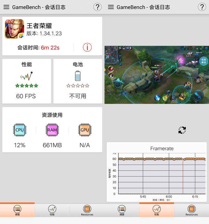 vivo NEX评测:真正的全面屏旗舰