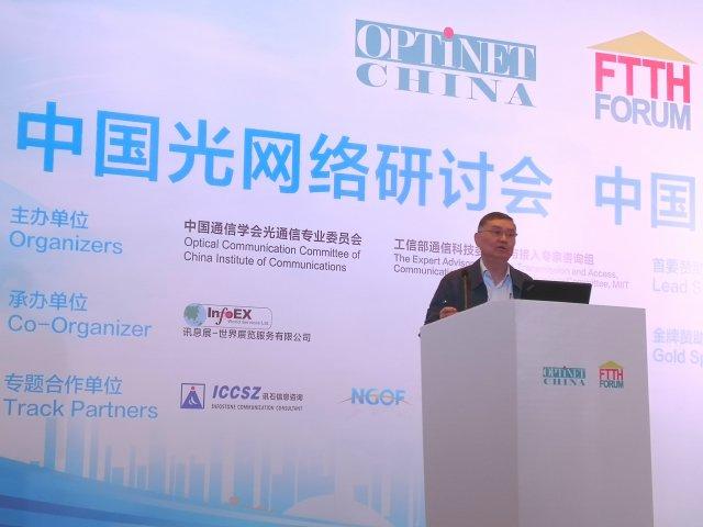 韦乐平:全光网是5G最理想的基础承载技术
