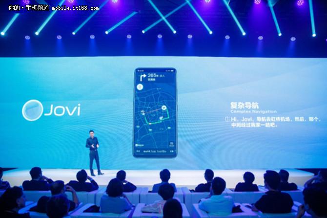 迈开探索未来手机的脚步vivo NEX正式发布