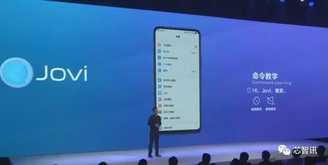 """深度揭秘vivo NEX黑科技:一款来自""""未来""""的手机!"""